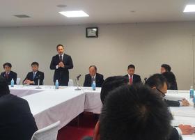 西沢青年局長、丸山青年局次長が中央常任委員として出席