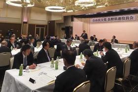 本日午前中は県連役員会を開催